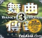 Dance Legend 3 - Folk Rave Hits Best Collection