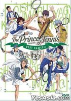 The Prince of Tennis Best Games!! Vol. 2 - Inui, Kaido vs Shishido, Otori / Oishi, Kikumaru vs Nioh, Yagyu (DVD) (Hong Kong Version)