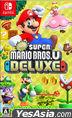 New Super Mario Bros. U Deluxe (日本版)