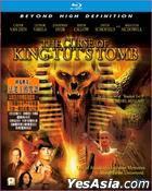 The Curse of King Tut's Tomb (Blu-ray) (Hong Kong Version)