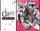 CharadeManiacs 2019 Desktop Calendar (Japan Version)