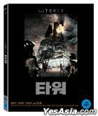 The Tower (Blu-ray) (First Press Edition) (Korea Version)
