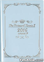 New The Prince of Tennis : 2016 Schedule Book Hyoutei