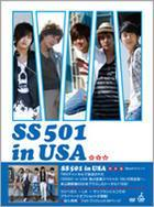 SS501 - SS501 in USA Complete Edition: Special Off Shot DVD (DVD) (Japan Version)