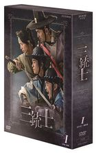 The Three Musketeers (DVD) (Box 1) (Japan Version)