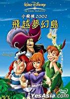Peter Pan Return To Neverland (2002) (VCD) (English Version) (Hong Kong Version)