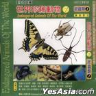 Endangered Animals Of The World 7 (VCD) (Hong Kong Version)