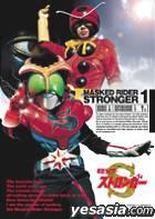 Kamen Rider (Masked Rider) Stronger Vol.1