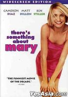 There's Something About Mary (1998) (DVD) (Widescreen Edition) (US Version)