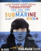 Submarine (2010) (Blu-ray) (Hong Kong Version)