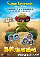 Sammy's Adventures - The Secret Passage (2010) (DVD) (2D Version) (Hong Kong Version)