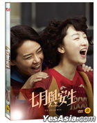 Soul Mate (DVD) (Korea Version)