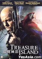 Treasure Island (2012) (DVD) (Hong Kong Version)