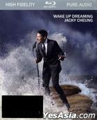 Wake Up Dreaming (Blu-ray Audio) (Taiwan Version)