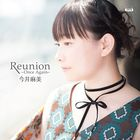 Reunion -Once Again - [Live Ver.] (SINGLE+DVD) (First Press Limited Edition) (Japan Version)