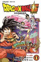 Dragon Ball Super (Vol.11)