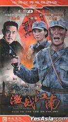 Pitched Battle South Of River (H-DVD) (End) (China Version)