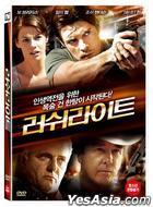 Rushlights (DVD) (Korea Version)