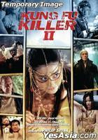 Kung Fu Killer II (VCD) (Hong Kong Version)