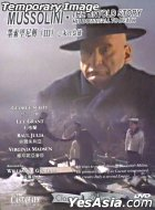 Mussolini - The Untold Story His Downfall To Death (VCD) (Hong Kong Version)