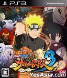 Naruto Shippuden Ultimate Ninja Storm 3 (Japan Version)
