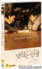 Second Half (DVD) (Korea Version)