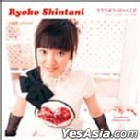 Love Revo Uhhara CD Tulipe Hito no Maki (Japan Version)