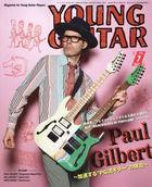 Young Guitar 08837-07 2021