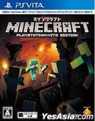 Minecraft PlayStationVita Edition (Japan Version)