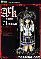 Ark (Vol.1)