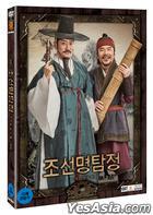 Detective K: Secret of the Lost Island (DVD) (2-Disc) (Korea Version)