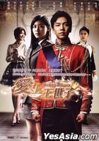 The King 2 Hearts (DVD) (End) (Multi-audio) (MBC TV Drama) (Taiwan Version)
