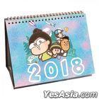 2018 Little Horse Calendar