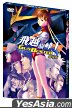 Gunbuster! The Movie (DVD) (Hong Kong Version)