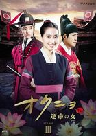 The Flower in Prison (DVD) (Box 3) (Japan Version)