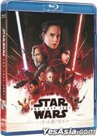 Star Wars: The Last Jedi (2017) (Blu-ray) (Hong Kong Version)
