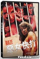 Raze (2013) (DVD) (Taiwan Version)