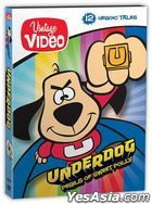 Ultimate Underdog Season 1 (DVD) (US Version)