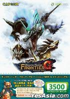 XBOX360 Microsoft Point 3500 Monster Hunter F G (Main Visual) (日本版)