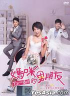Tie The Knot (DVD) (End) (English Subtitled) (Malaysia Version)