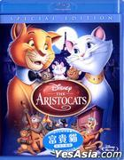 The Aristocats (1970) (Blu-ray) (Special Edition) (Hong Kong Version)