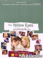 The Yellow Eyes Of Crocodiles (DVD) (Taiwan Version)