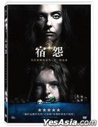 Hereditary (2018) (DVD) (Taiwan Version)