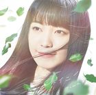 Shiny (SINGLE+DVD)  (First Press Limited Edition) (Japan Version)