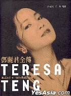 Teresa Teng Biography (Book Version)
