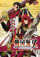 SENGOKU MUSOU 2 (DVD+CD) (First Press Limited Edition)(Japan Version)