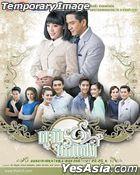 Tawan Yor Saeng (2017) (DVD) (Ep. 1-13) (End) (Thailand Version)