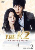 The K2 (DVD) (Box 2) (Japan Version)