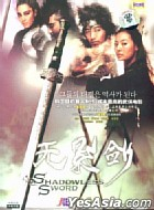 Shadowless Sword (DVD-9) (China Version)