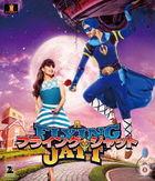A Flying Jatt (Blu-ray) (Japan Version)